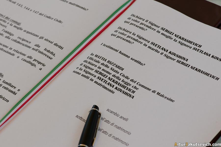 Italian wedding Law